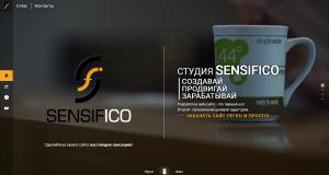 Студия веб дизайна Sensifico;